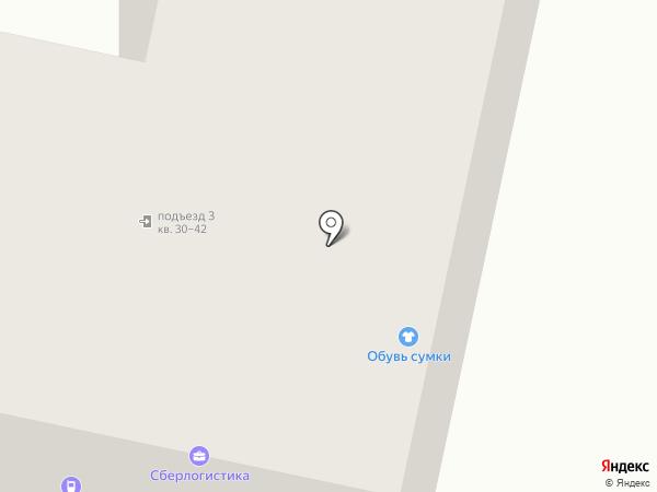Вита-Мода на карте Твери