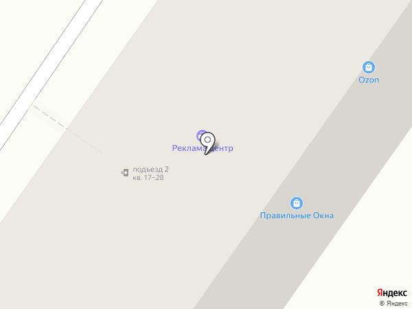 Правильные окна на карте Твери