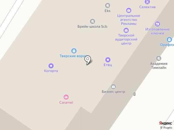 Академк на карте Твери