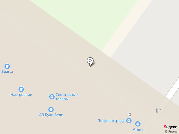 Магазин женских брюк на карте Твери