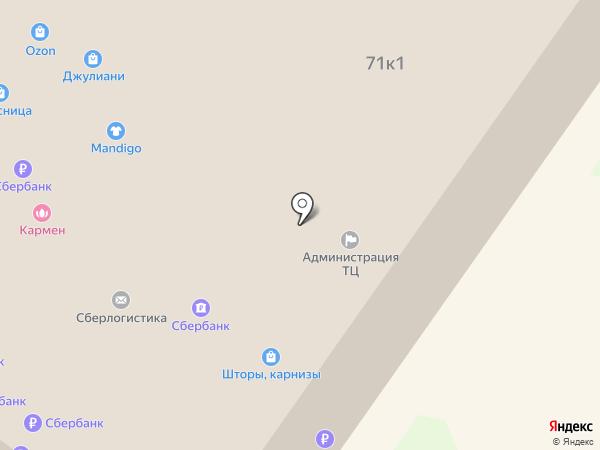 Сакура на карте Твери
