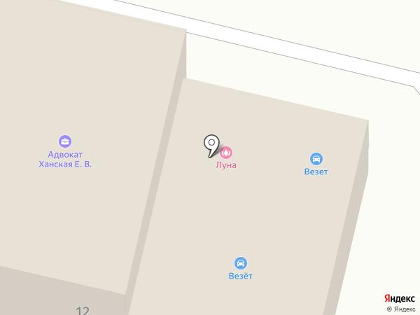 Орифлейм на карте Твери