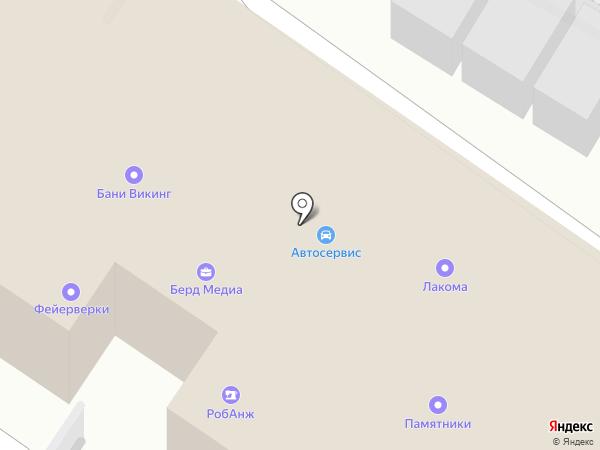 Многофункциональный копицентр на карте Твери