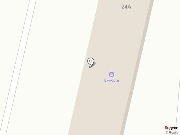 Дент Студио на карте Твери