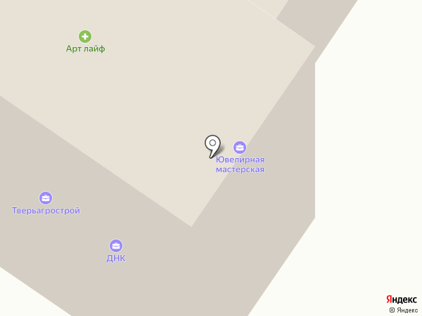 Гудвилл на карте Твери