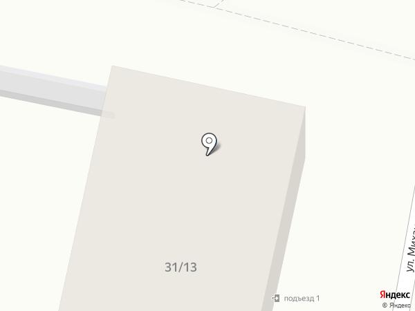На здоровье на карте Твери