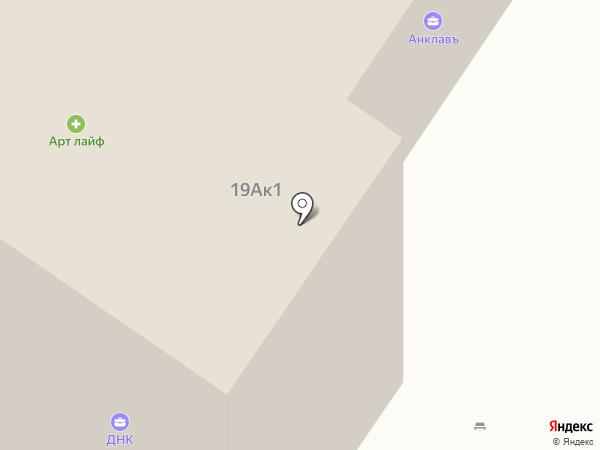 Prospect на карте Твери