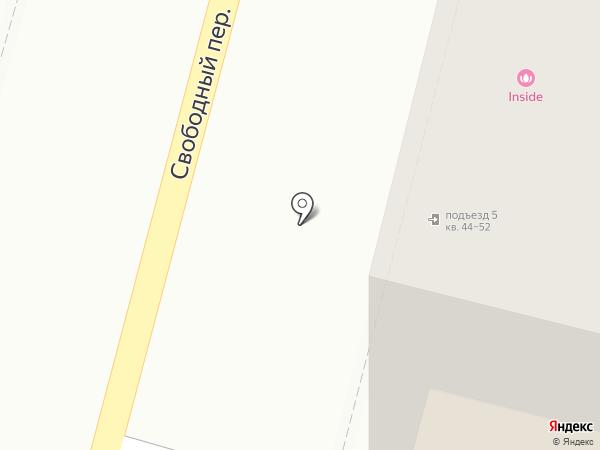 АртБукет на карте Твери