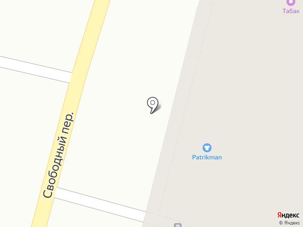 LimeStudio на карте Твери