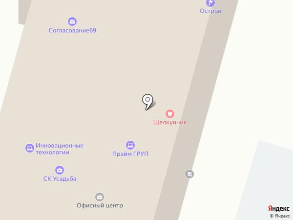 Фотоцентр на карте Твери