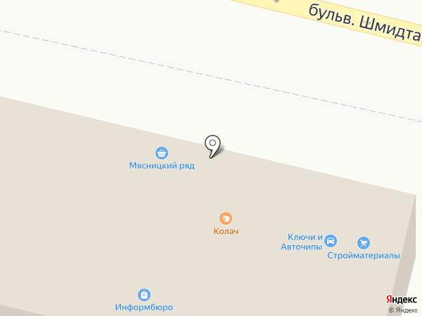 Ярмарка на Шмидта на карте Твери
