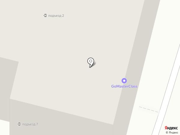 Loreal на карте Твери