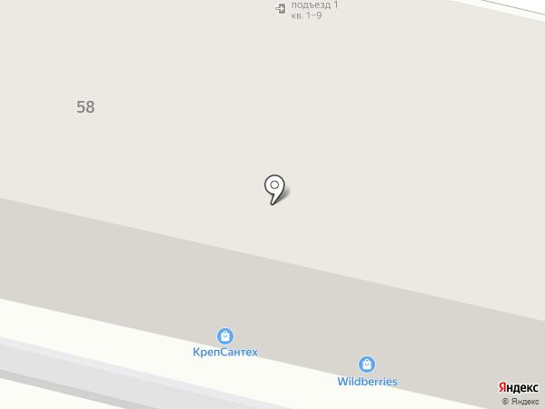 Алоэ на карте Твери