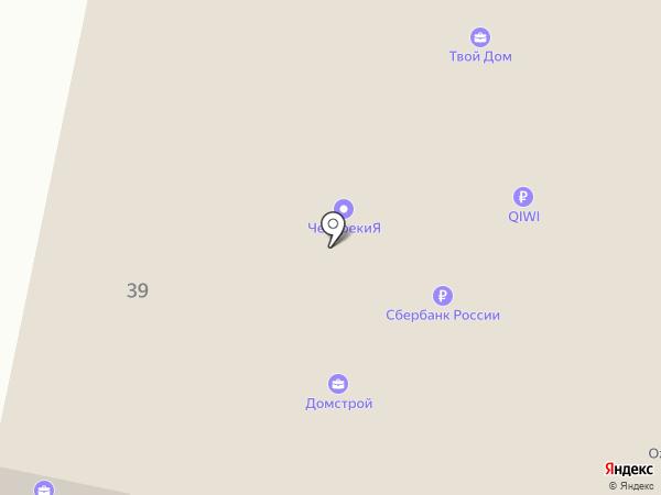 714 Военпроект на карте Твери