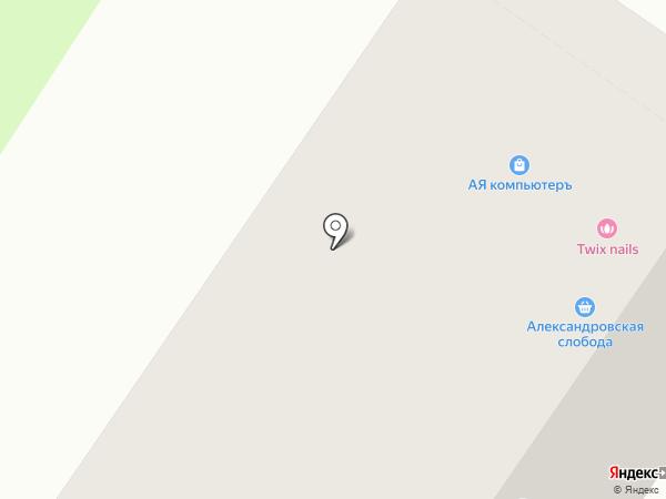 Тверская областная Рериховская культурно-просветительская общественная организация на карте Твери