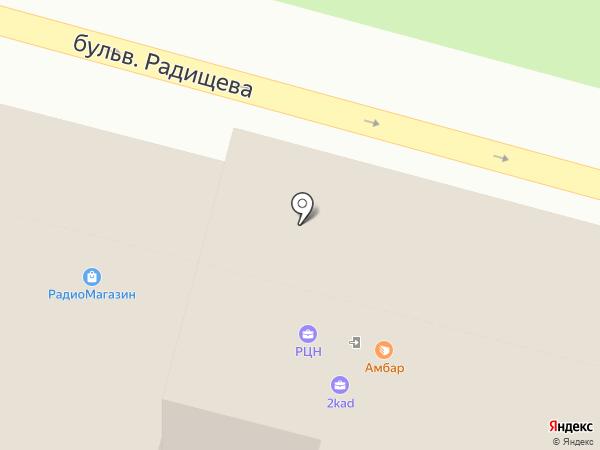 Союз художников России на карте Твери
