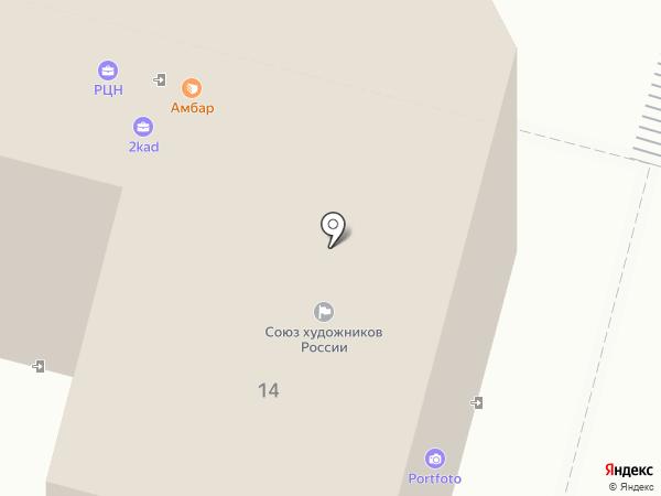 ЭкспертСервис на карте Твери