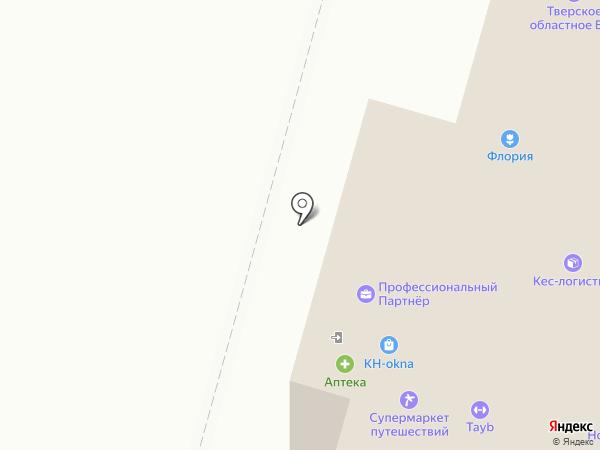 Айрес Групп на карте Твери