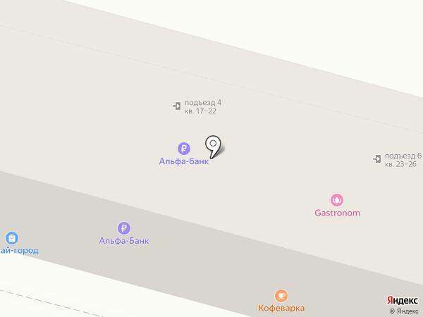 Читай город на карте Твери