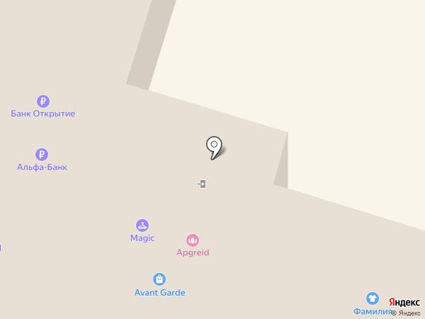 Гравировочная мастерская на карте Твери