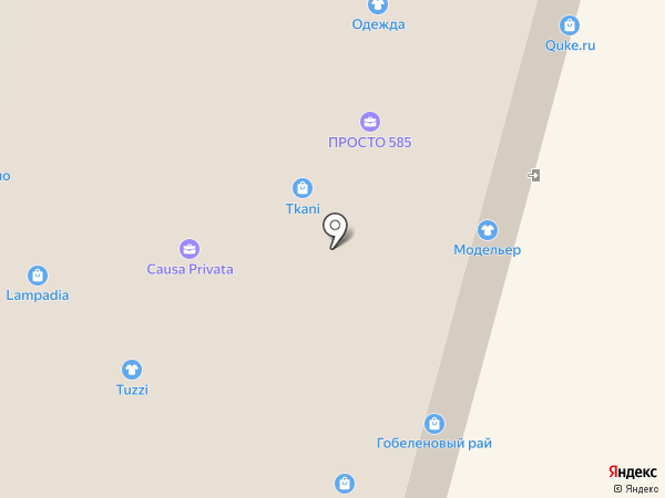 Лотос на карте Твери