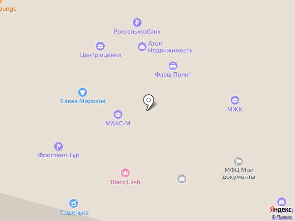 Трикотаж Стиль на карте Твери