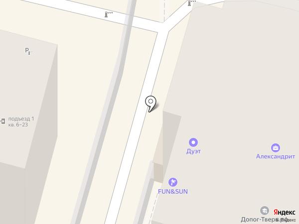 Тверская служба недвижимости на карте Твери