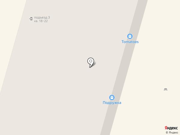 Coffee Point на карте Твери