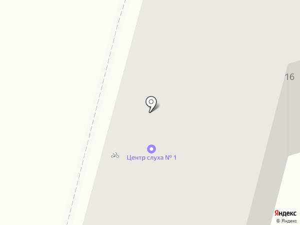 Продуктовый магазин на карте Твери