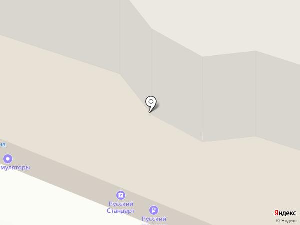 KOSMOS на карте Твери