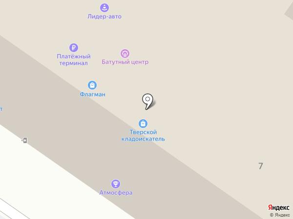 Разница на карте Твери