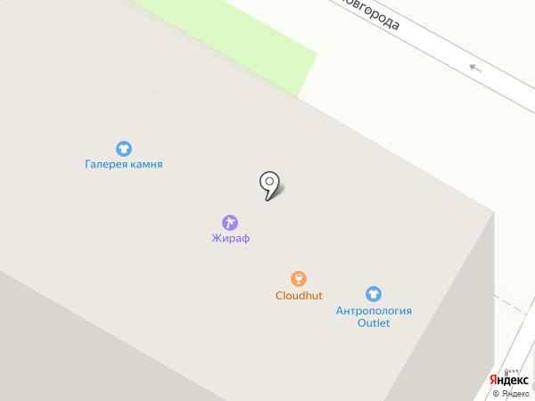 Cloud Hut на карте Твери