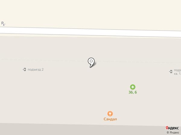 Хорошее заведение на карте Твери