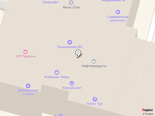 Домарук на карте Твери