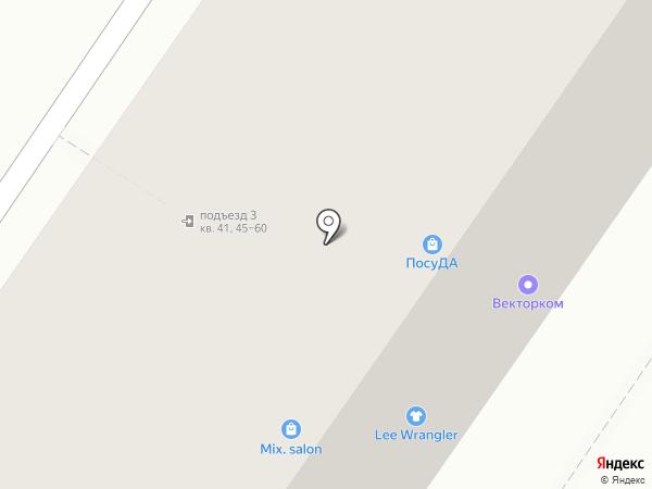 Академия Плюс на карте Твери