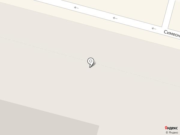 Emily Lash studio на карте Твери