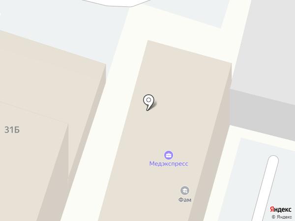 А++ на карте Твери