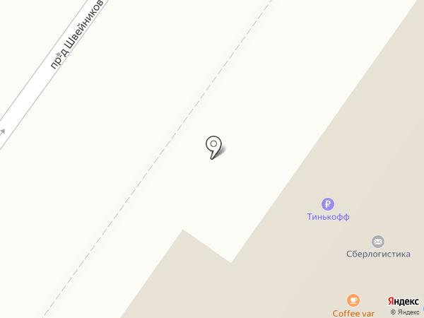 Lale Antilop на карте Твери
