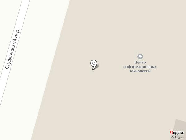 Аквалайн на карте Твери
