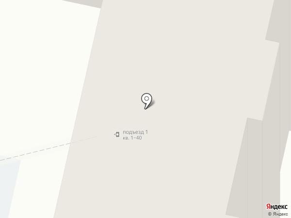 DesignAero на карте Твери