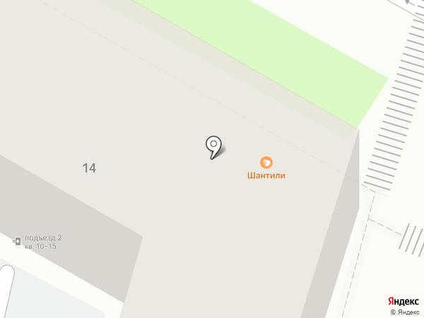 Ароматный мир на карте Твери