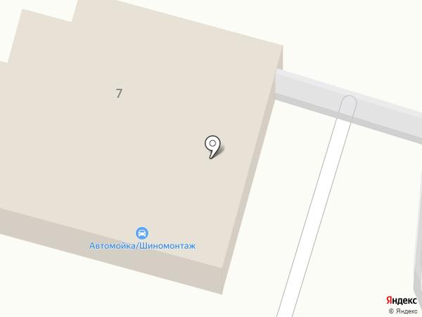 Автомойка на Лидии Базановой на карте Твери