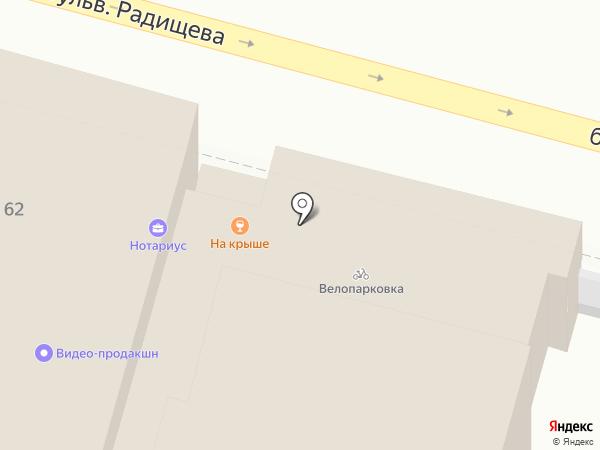 На крыше на карте Твери