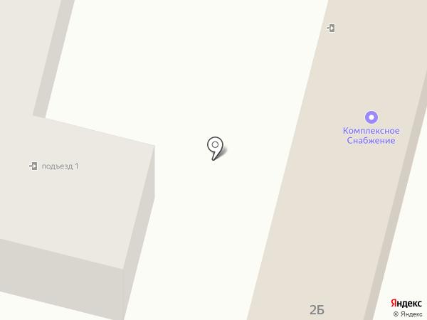 Гермес на карте Твери