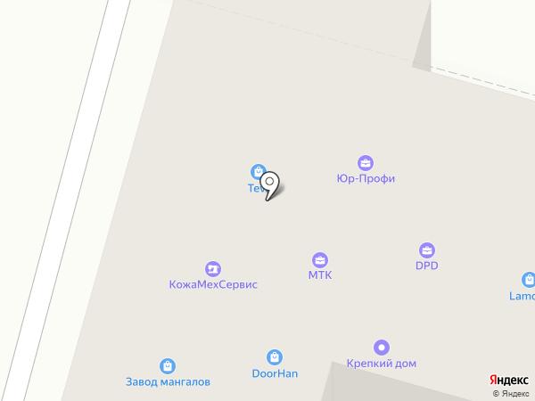 Супермаркет Страховых Компаний на карте Твери