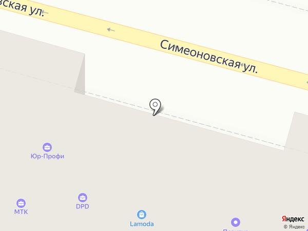 Магазин бытовой химии на карте Твери