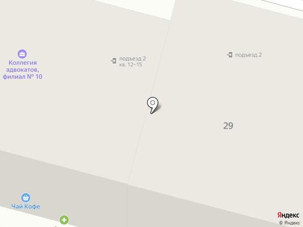 Магазин детской одежды на карте Твери