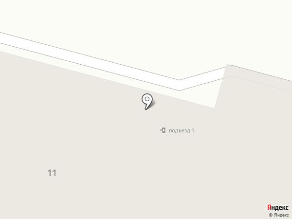 Алания на карте Твери