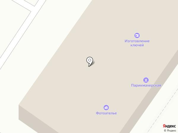 Магазин товаров для дома на карте Твери