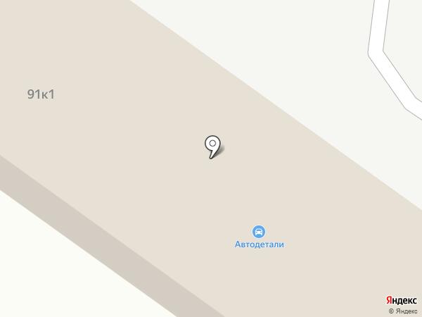 Авто дом на карте Твери